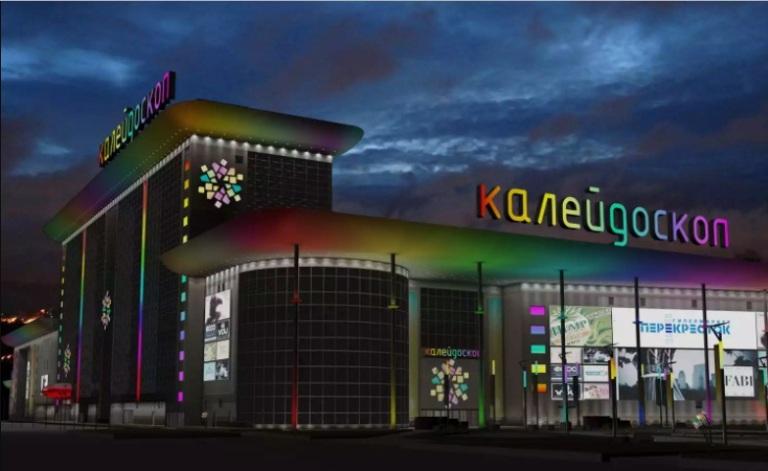 Окружение крупными автомагистралями города, а также близкое расположение  метро Сходненская обеспечивает высокую посещаемость центра. 7858f32b388