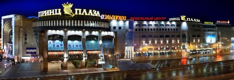 ... выделяющийся инновационными архитектурными, дизайнерскими решениями. Торговый  центр размещает 8 этажей общей площадью 120 000 м2, где располагаются  f02c484b9c6